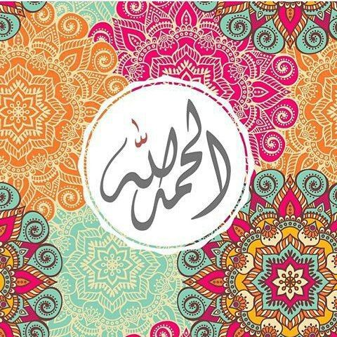 صور صور صور , صور اسلامية ولا اجمل