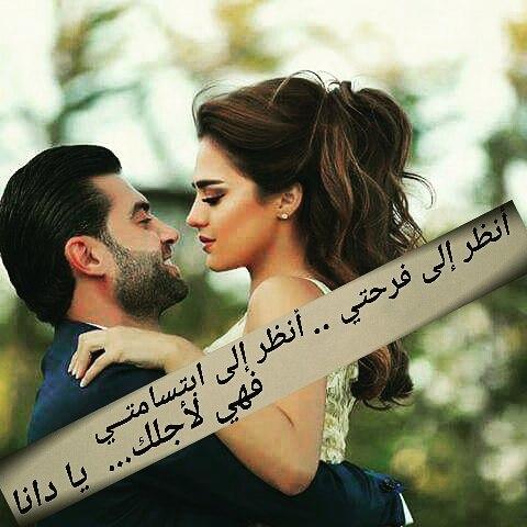 بالصور صور احضان رومانسيه , احلى احضان الاحباب 2013 4