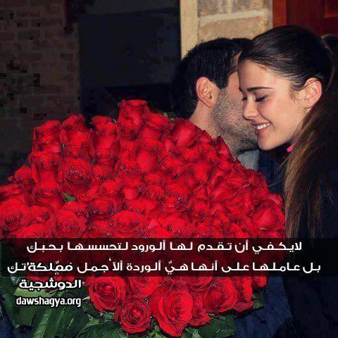 صورة صور حب للحبيب , مجموعة صور الحب روعه 2019