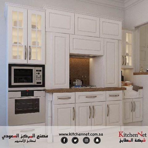 بالصور مطابخ مودرن 2019 , اروع تصاميم لمطبخك 2027 6