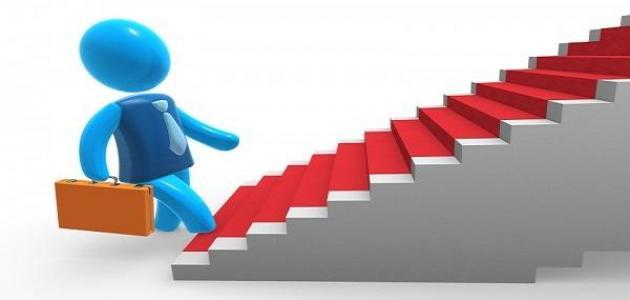 بالصور كيف تكون ناجحا , تحقيق النجاح تنمية بشرية 2110