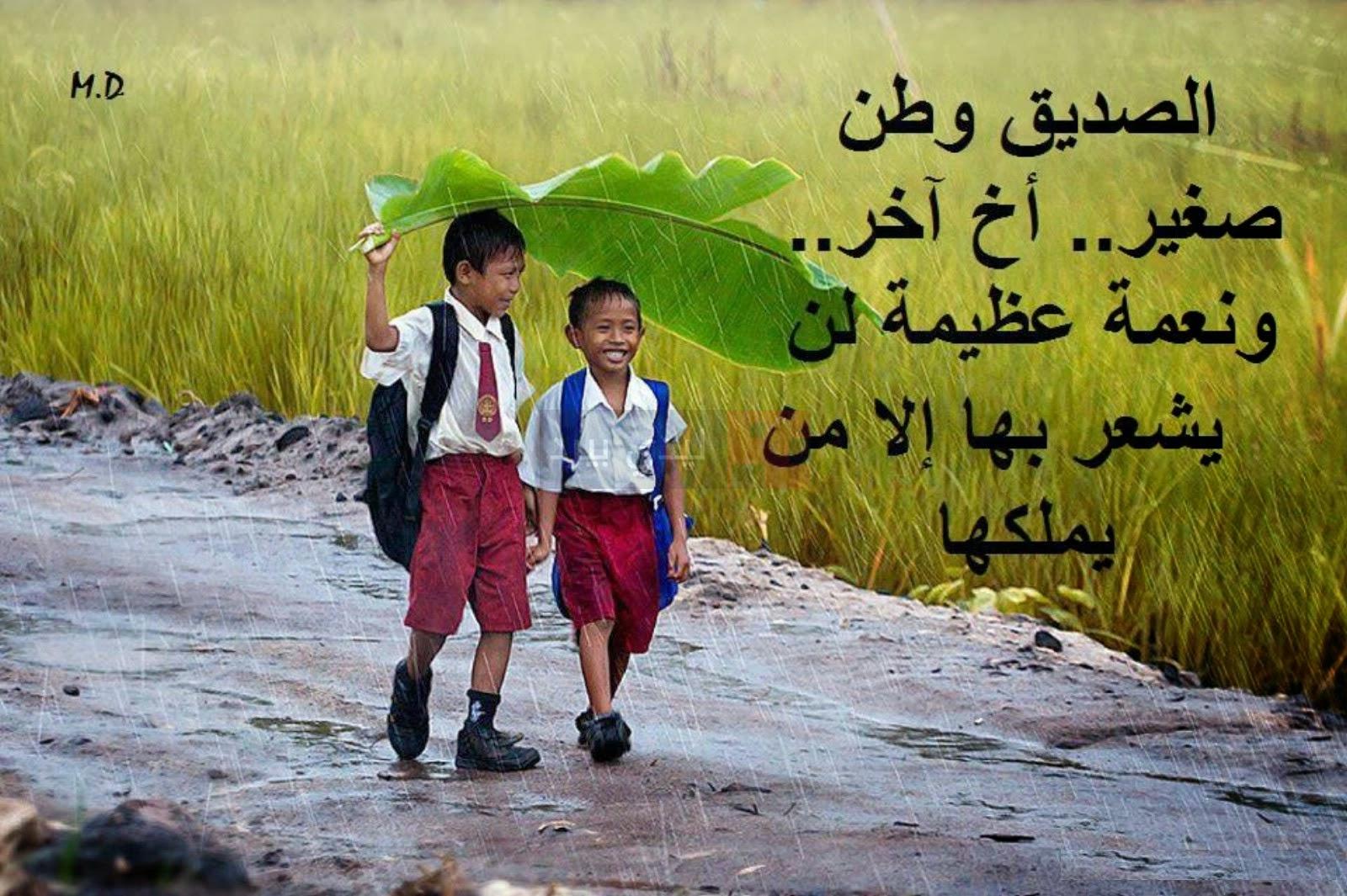 صورة مدح صديق غالي , مدح شخص مقرب و عزيز