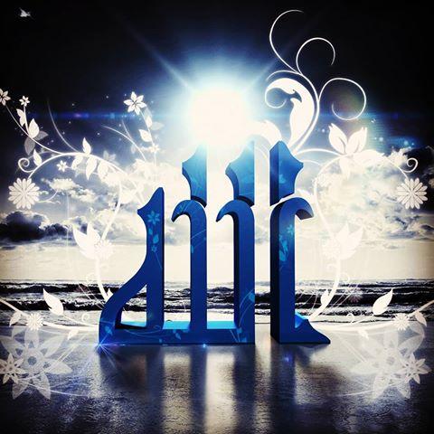 بالصور صور اسم الله , صور الله جميلة جدا 2362 10