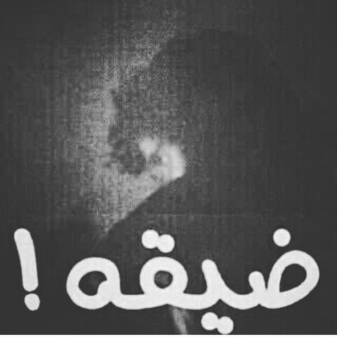 صوره صور كلام حزين , عبارات حزينه 2019 حصرى