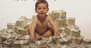 صوره كيف تصبح مليونير , كيف تكون مليونيرا