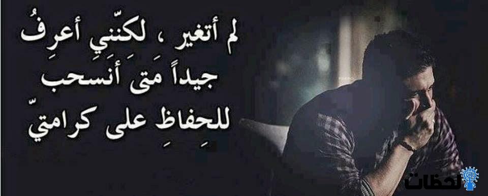 بالصور شعر عن الخيانه , عبارت مؤلمه عن الخيانه 2477 10