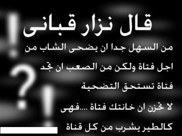 بالصور شعر عن الخيانه , عبارت مؤلمه عن الخيانه 2477 4