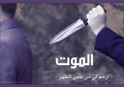 بالصور شعر عن الخيانه , عبارت مؤلمه عن الخيانه 2477 5