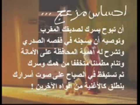 بالصور شعر عن الخيانه , عبارت مؤلمه عن الخيانه 2477 7