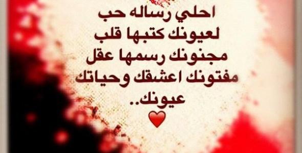 بالصور رسائل حب رومانسيه , رساله حب قوايه جدا 2479 3
