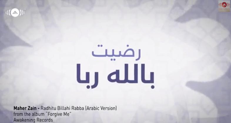 صور اغاني اسلامية جديدة , اجمل ماتسمع من اغانى دينيه