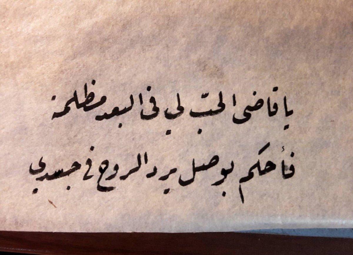 بالصور شعر غزل , عبارات لذيذه عن الغزل 2534 4