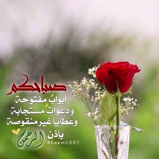 صور رسائل صباحية دينية , اجمل عبارت الصباح الاسلاميه