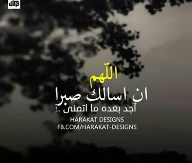 بالصور ادعية الصباح , صباح بذكر الله 2652 2