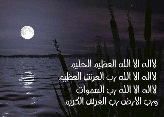 بالصور ادعية الصباح , صباح بذكر الله 2652 3
