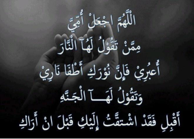 بالصور ادعية الصباح , صباح بذكر الله 2652 4