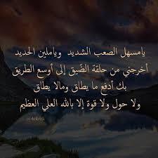 بالصور ادعية الصباح , صباح بذكر الله 2652 5