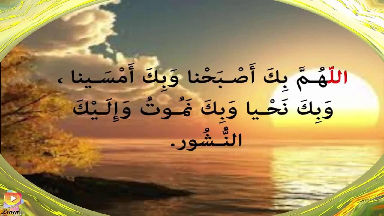 بالصور ادعية الصباح , صباح بذكر الله 2652 7