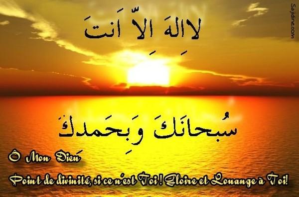 بالصور ادعية الصباح , صباح بذكر الله 2652 8