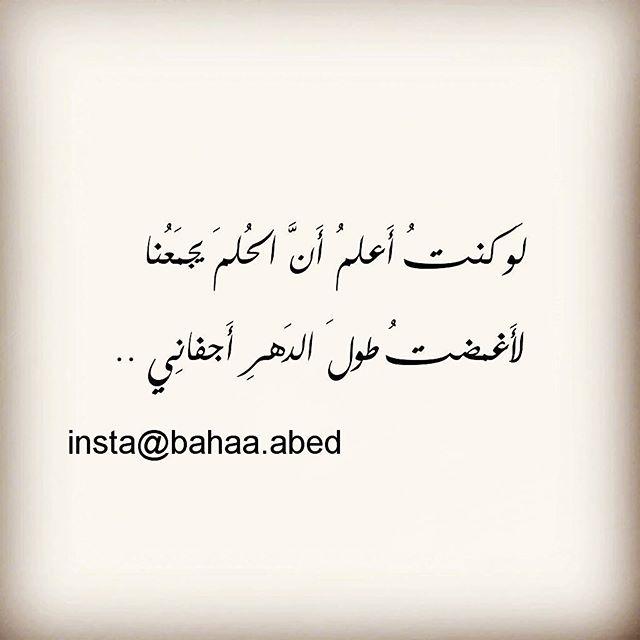 بالصور اشعار حب وشوق , اجمل عبارات الحب 2654 1
