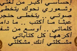 بالصور اشعار حب وشوق , اجمل عبارات الحب 2654 2