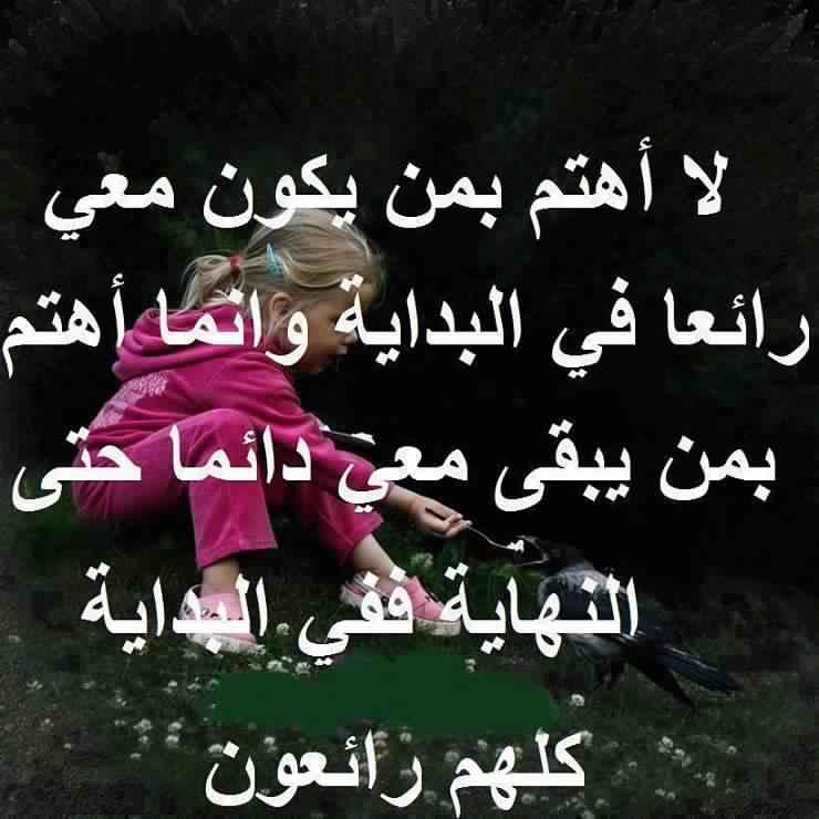بالصور اشعار حب وشوق , اجمل عبارات الحب 2654 4