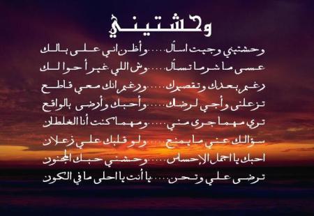 بالصور اشعار حب وشوق , اجمل عبارات الحب 2654 6