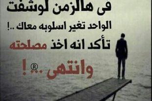 صورة كلام حزين من القلب , عبارات حزينه مؤلمه جدا