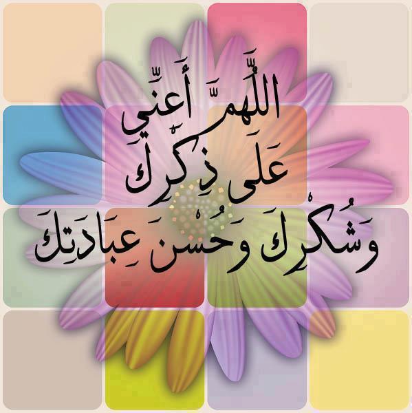 بالصور صور دينيه , اجمل الصور الدينية المعبرة 2951 2