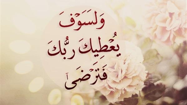 صور صور شخصية للفيس بوك اسلامية , بص معايا اروع صور اسلامية للفيس بوك