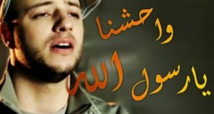 صور اغاني دينية اسلامية , اعذب الاغاني الاسلامية