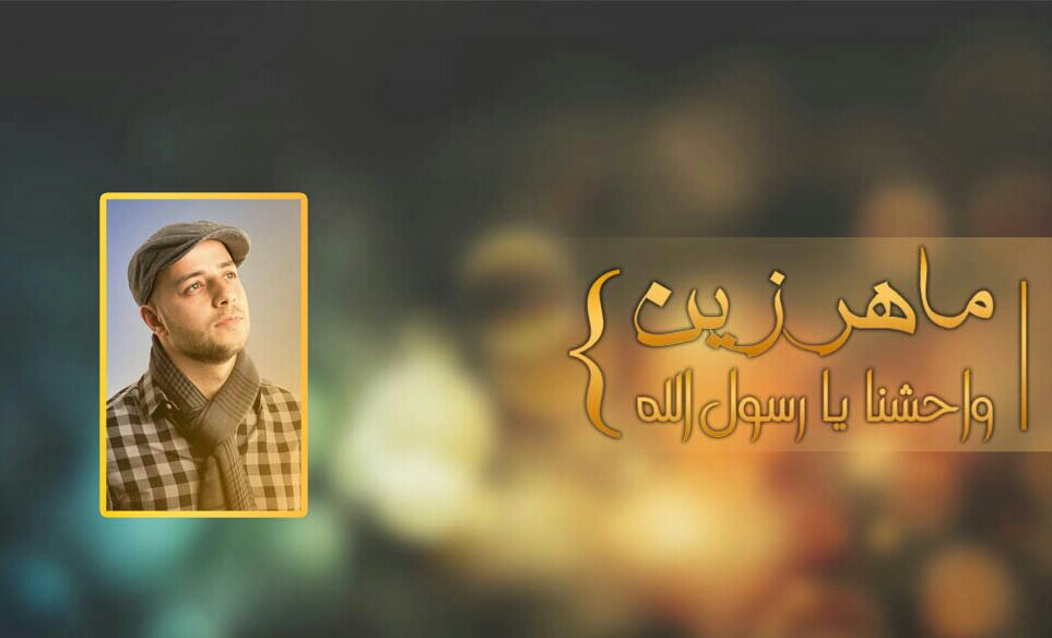 صوره اغانى دينية مصرية , اعذب الاغاني الاسلامية