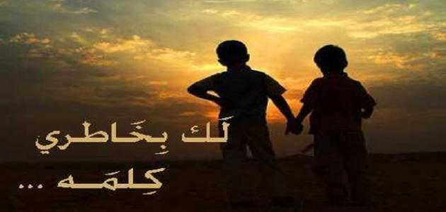 بالصور مدح صديق غالي , مدح شخص مقرب و عزيز 3486 1