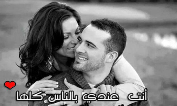 بالصور صور رومانسيه مكتوب عليها , كلمات حب باروع الصور 3868 1