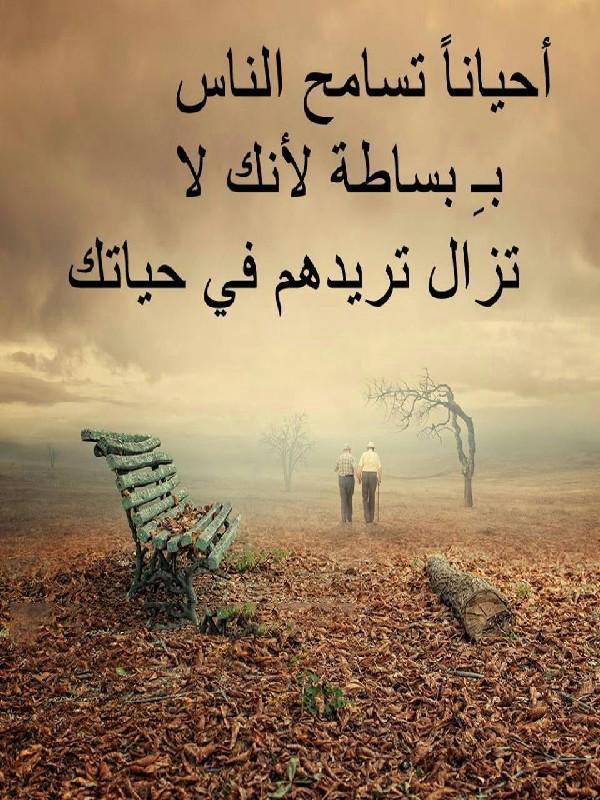 بالصور صور كلام في الحب , كلام من القلب unnamed file 11
