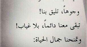 صوره مسجات حب وغرام , عبارات غرام هايله