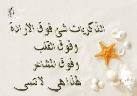 بالصور خاطرة عن الحياة , اجمل عبارت الشعر unnamed file 318