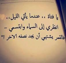 بالصور خاطرة عن الحياة , اجمل عبارت الشعر unnamed file 324