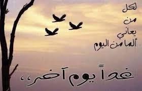 بالصور خاطرة عن الحياة , اجمل عبارت الشعر unnamed file 325