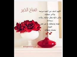 بالصور مسجات صباح الخير رومانسية , صباح الحب بالصور unnamed file 392