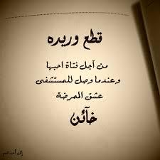 بالصور صور خلفيات واتس , اقوى الصور المذهله unnamed file 482