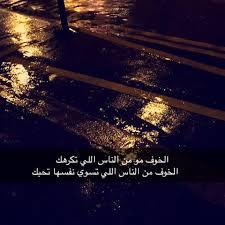 بالصور كلام سناب , اجمل الكلام والعبارات unnamed file 673
