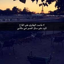بالصور كلام سناب , اجمل الكلام والعبارات unnamed file 674