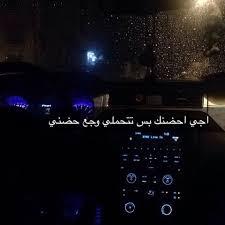 بالصور كلام سناب , اجمل الكلام والعبارات unnamed file 675