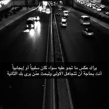 بالصور كلام سناب , اجمل الكلام والعبارات unnamed file 678