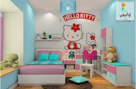 نتيجة بحث الصور عن اشكال غرف اطفال , شوف معايا اشكال متعددة وجميلة لغرف اطفال