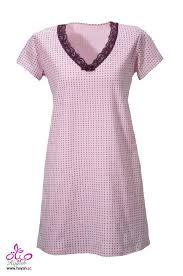 صورة ملابس بيت , اجمل ملابس صيفى للبيت