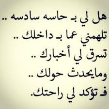 بالصور اشعار حب وغزل , خواطر عن الحب unnamed file 87
