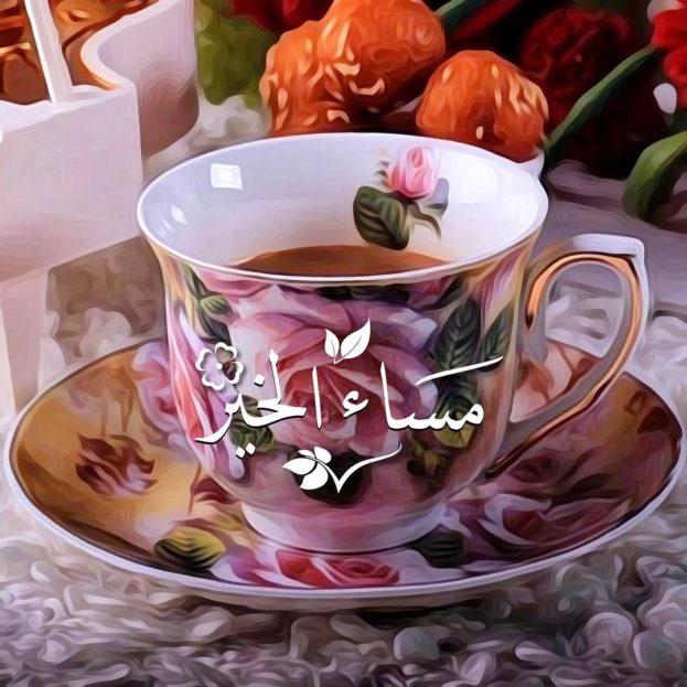 بالصور صور صباح الخير ومساء الخير , الليل والصباح بشكل جديد 1115 2