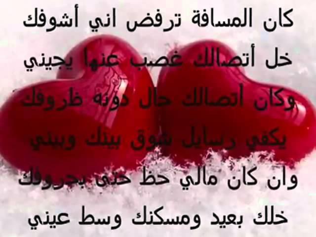 بالصور شعر جميل عن الحب , بالكلام يحى الحب فى القلب 1137 2